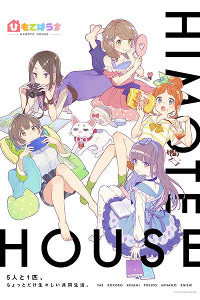 Himote House et Voice of Fox chez Crunchyroll