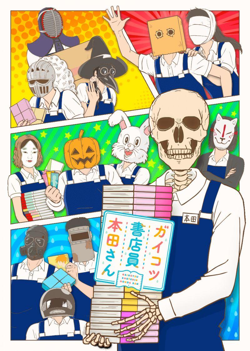 Skull-Face Bookseller Honda-san chez Crunchyroll