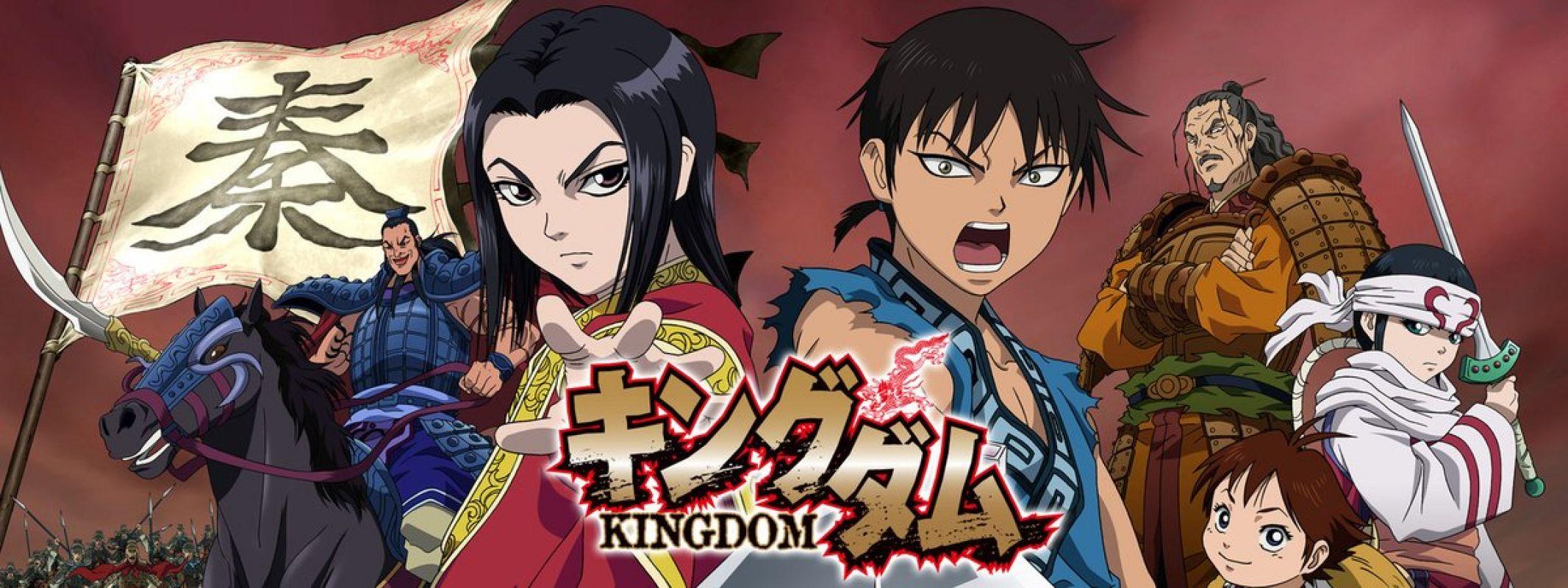 L'adaptation animée de Kingdom bientôt en France chez Black Box !