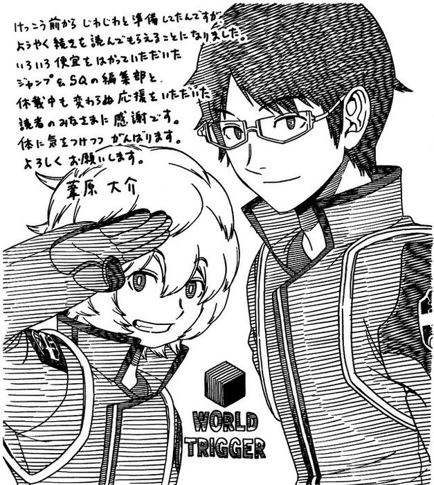 Reprise du manga World Trigger