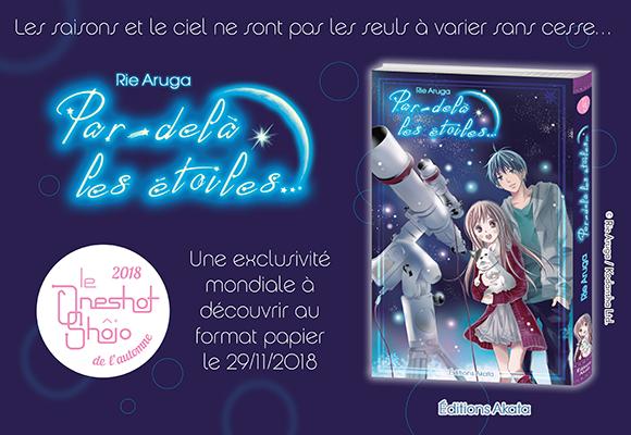 'Par-delà les étoiles', un one-shot shôjo à paraître chez Akata !