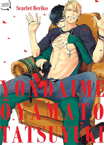 Sorties manga du 25/10/2018