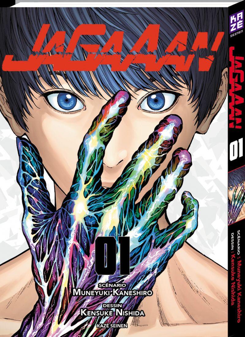 Kazé dévoile un site officiel pour le manga JAGAAAN !