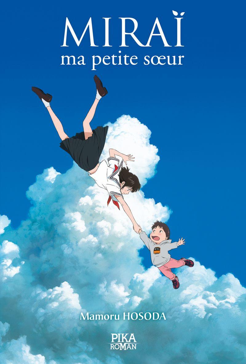 'Mirai, ma petite soeur' en roman chez Pika