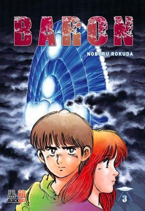 Sorties manga du 11/02/2019