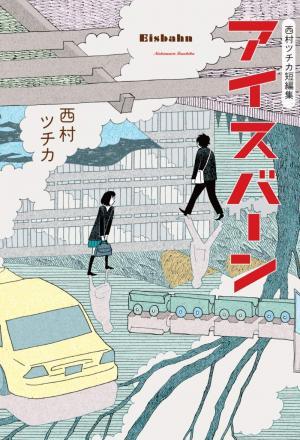 Sorties manga du 21/02/2019