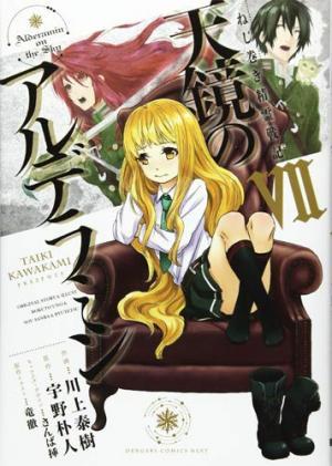 Sorties manga du 22/02/2019