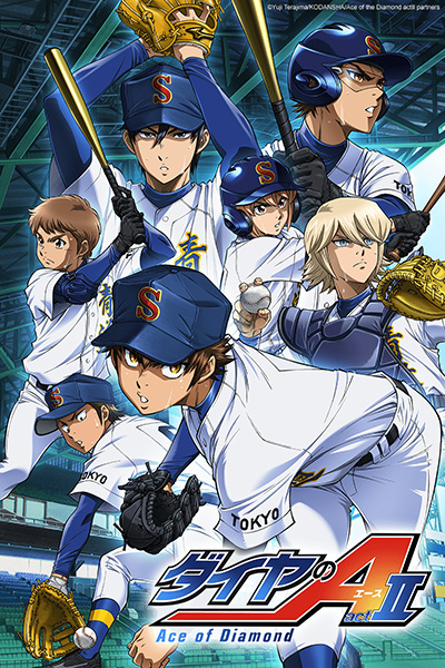 Ace of Diamond Act II chez Crunchyroll