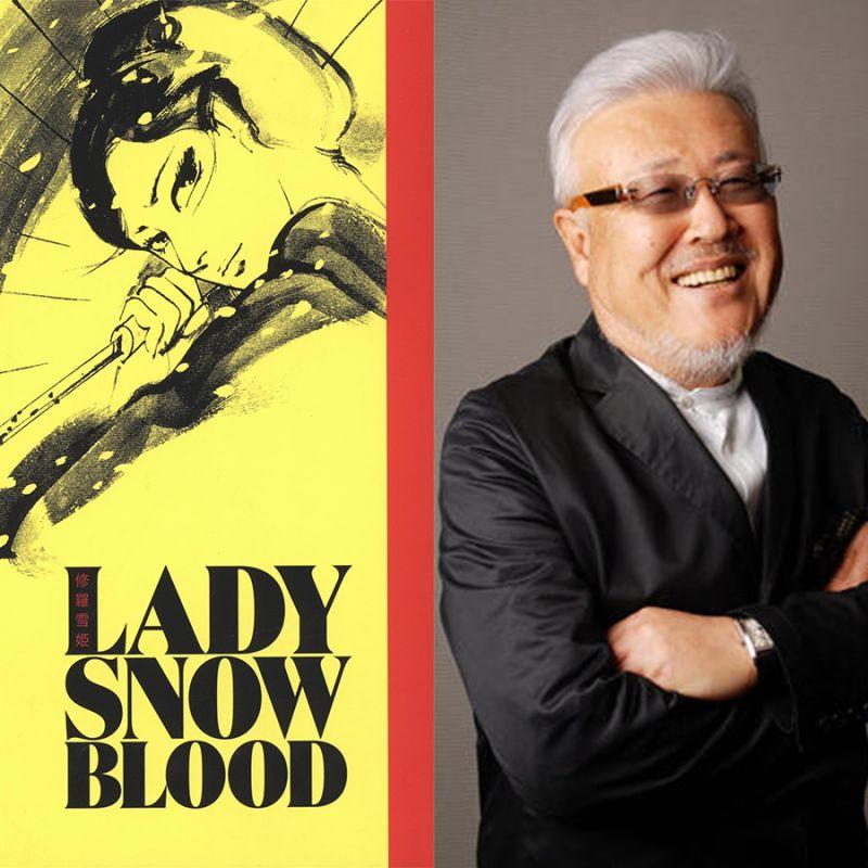 Kazuo Koike est décédé