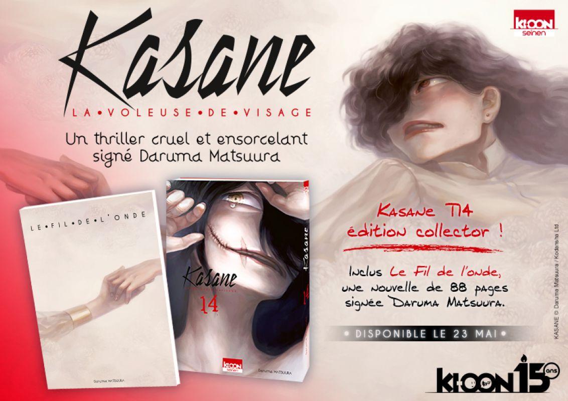 Un collector pour le final de Kasane