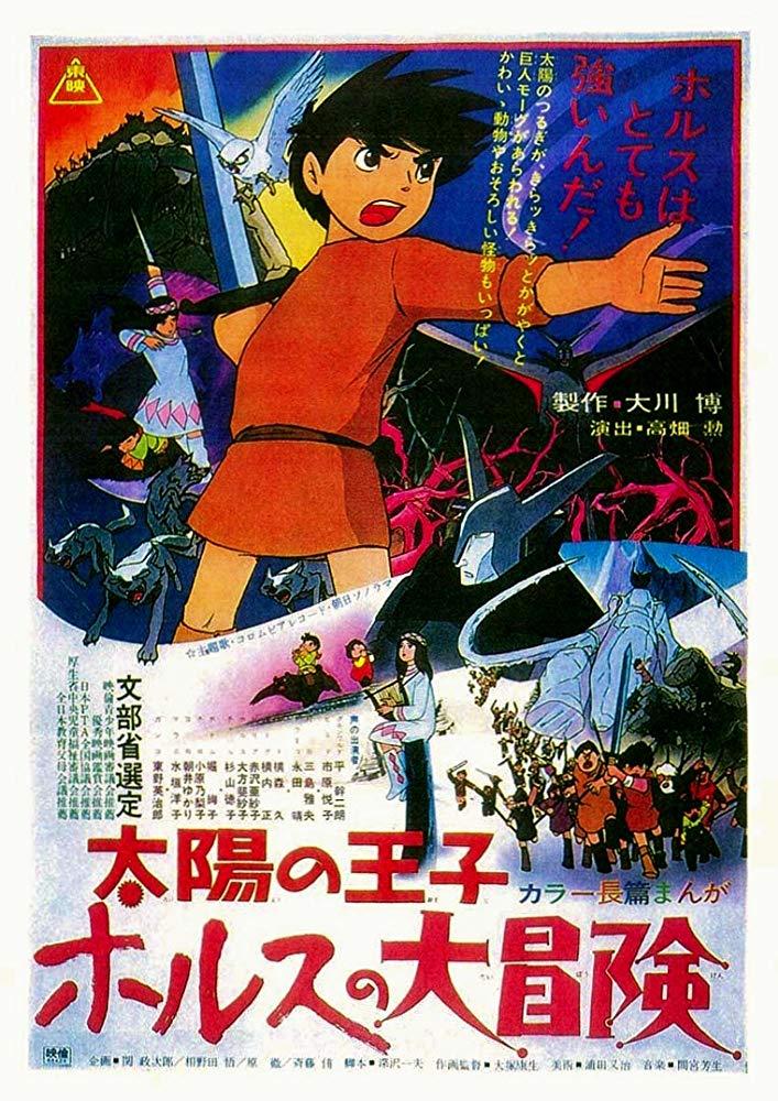 Retour vers le passé : Horus, Prince du Soleil (1968)