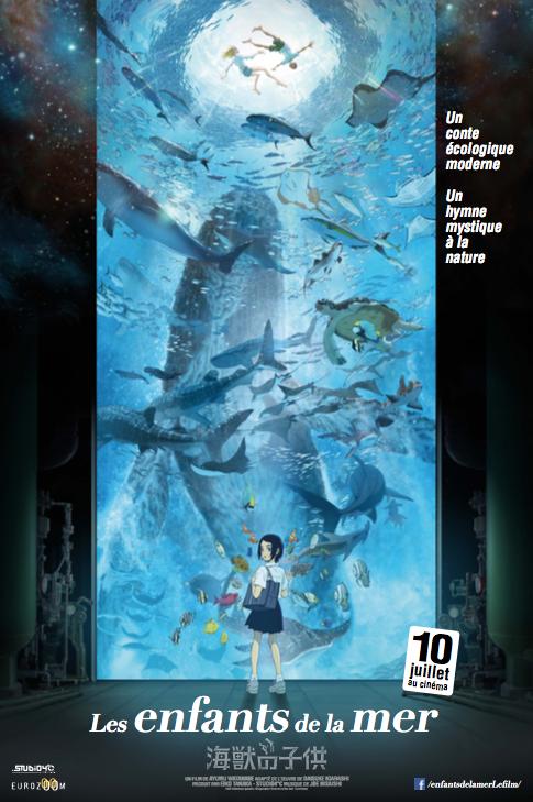 Les Enfants de la Mer au cinéma