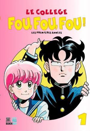 Sorties manga du 10/06/2019