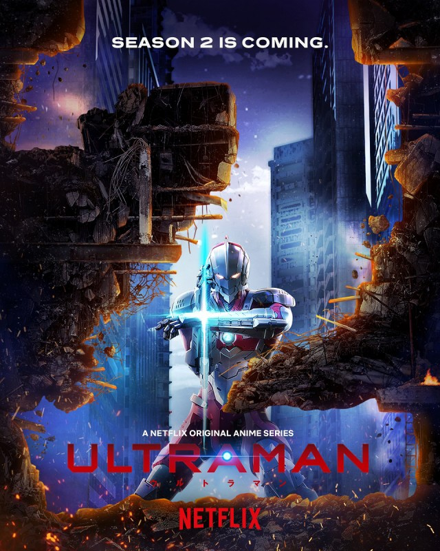 Une saison 2 pour l'animé Ultraman
