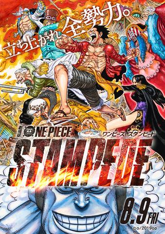 Nouveau trailer pour One Piece Stampede