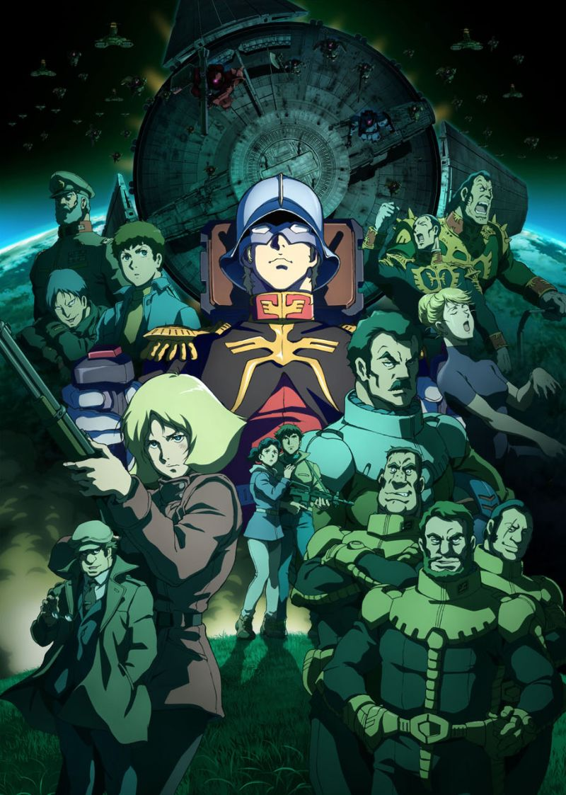 Gundam The Origin sur Clique TV