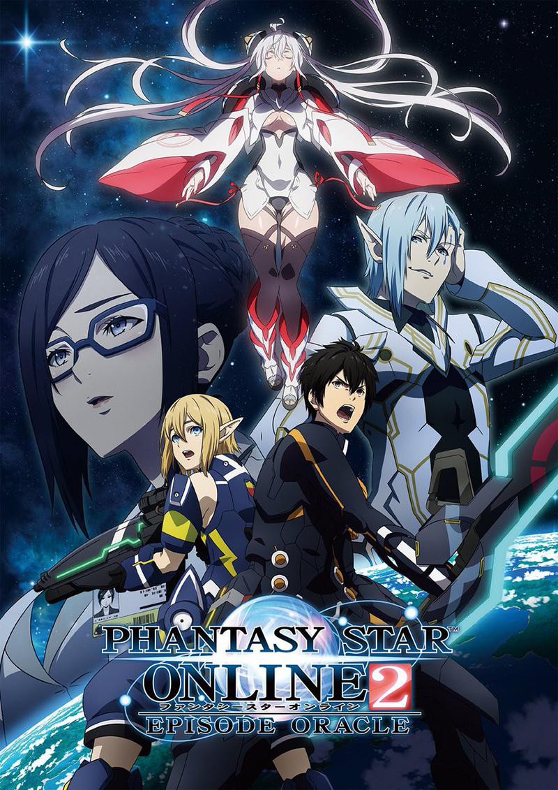 Un nouvel animé pour Phantasy Star Online 2