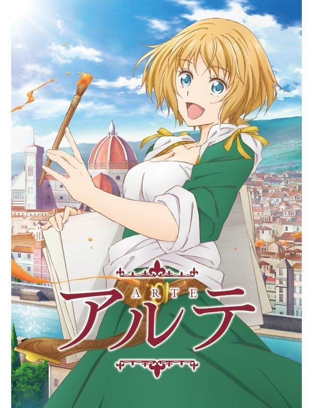 Le manga Arte adapté en animé