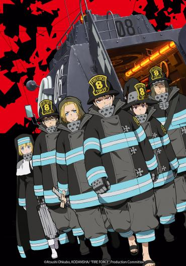 La diffusion de l'épisode 3 de Fire Force reporté