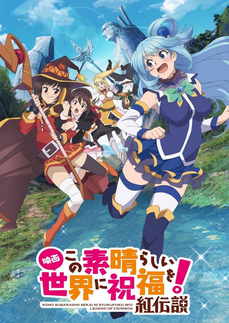 Nouveau trailer pour le film Konosuba