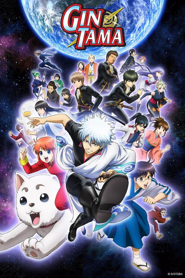 Un nouveau film d'animation pour Gintama