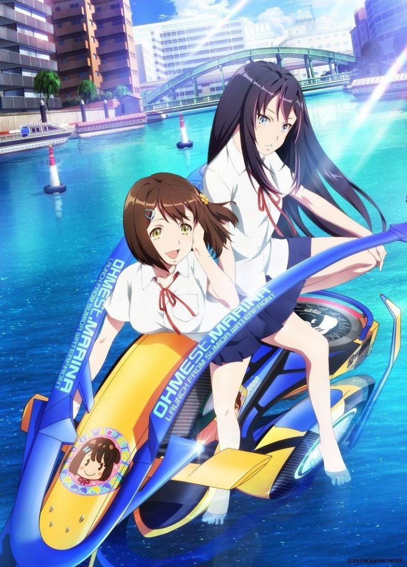 L'anime Kandagawa Jet Girls annoncé