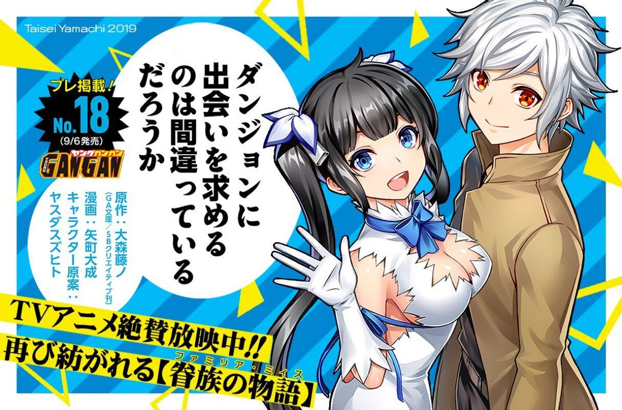 Le manga Danmachi change de dessinateur