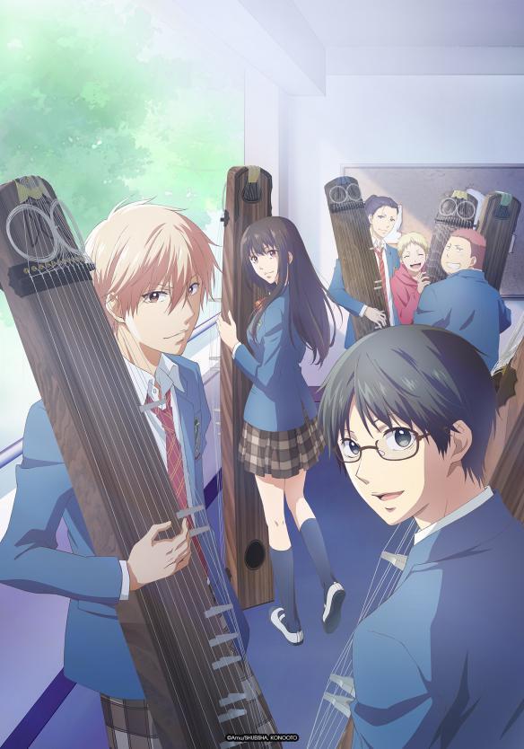 Nouveau teaser pour la saison 2 de Kono Oto Tomare