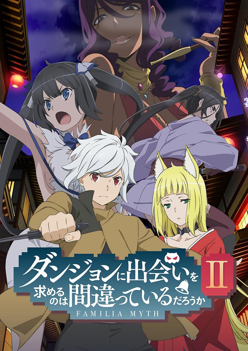Un trailer pour le nouvel arc de Danmachi S2