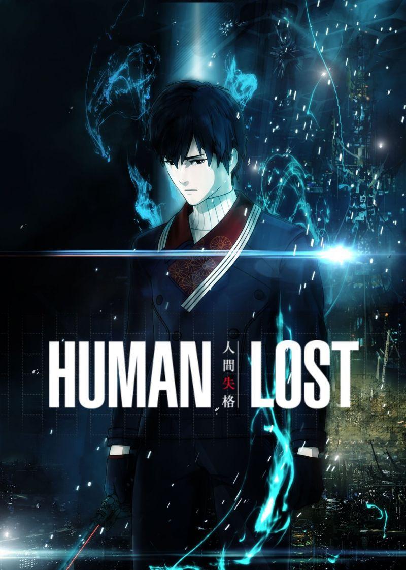 Nouveau teaser pour le film Human Lost