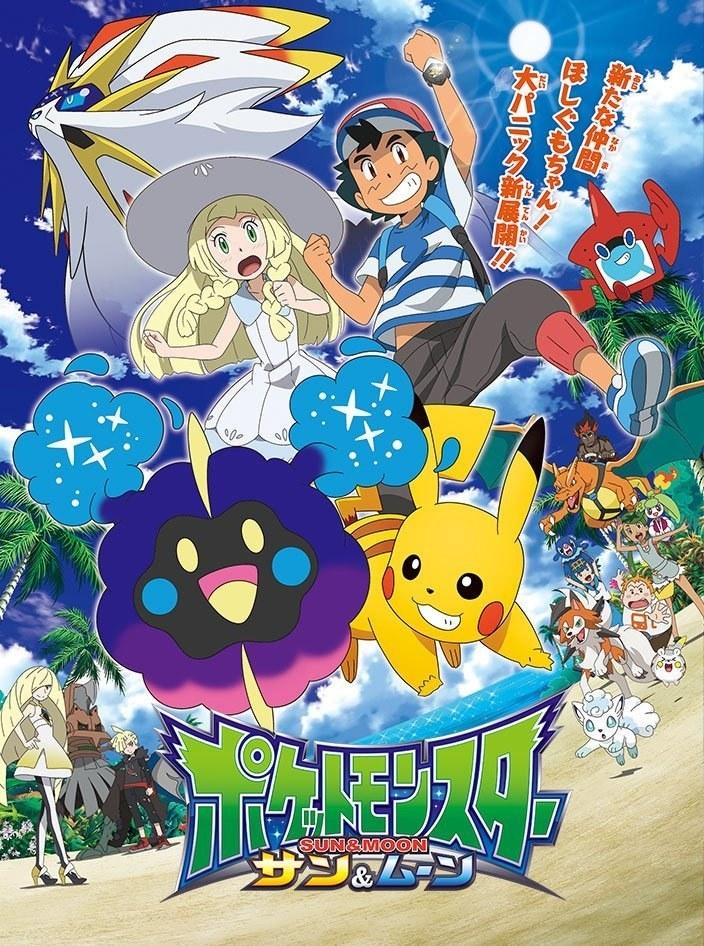 Un nouvel animé pour la franchise Pokemon