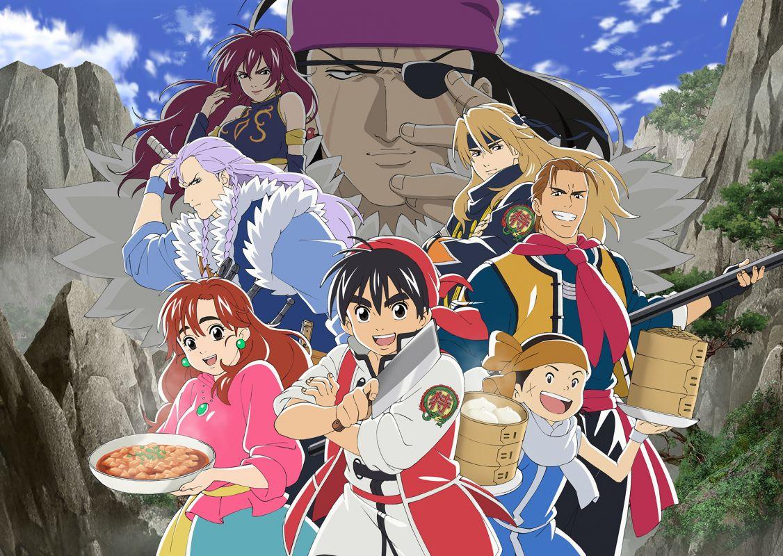 Nouveau trailer pour l'animé Shin Chuka Ichiban