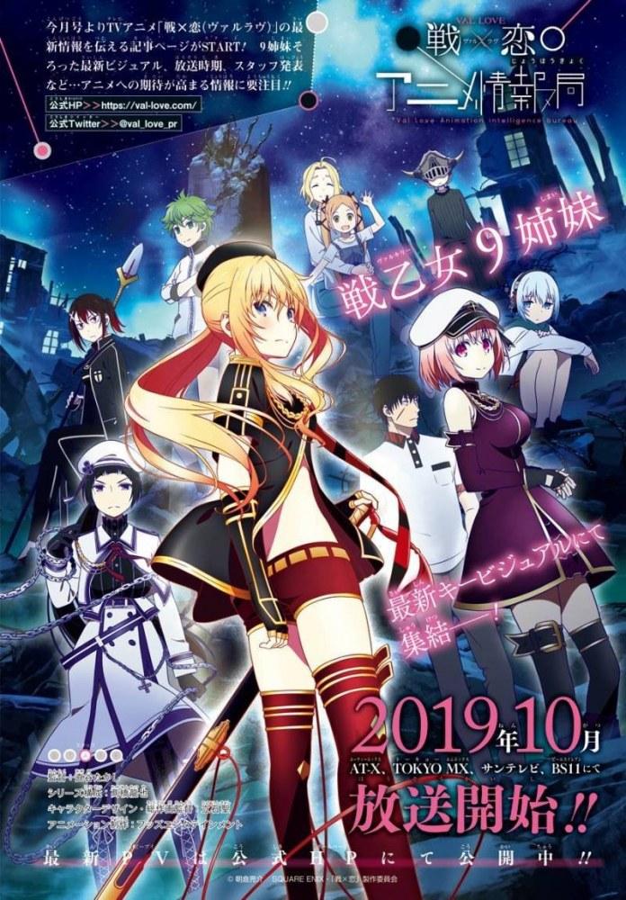 Nouveau trailer pour l'animé Ikusa X Koi