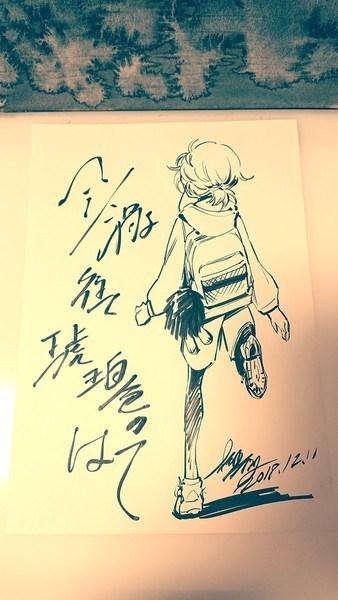 Un nouveau manga pour Daruma Matsuura