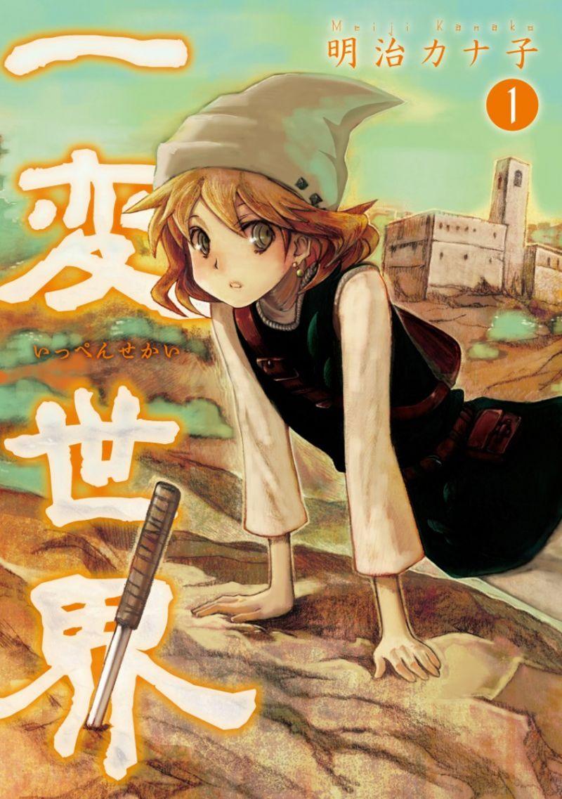 Un Monde Transformé chez Ototo Manga