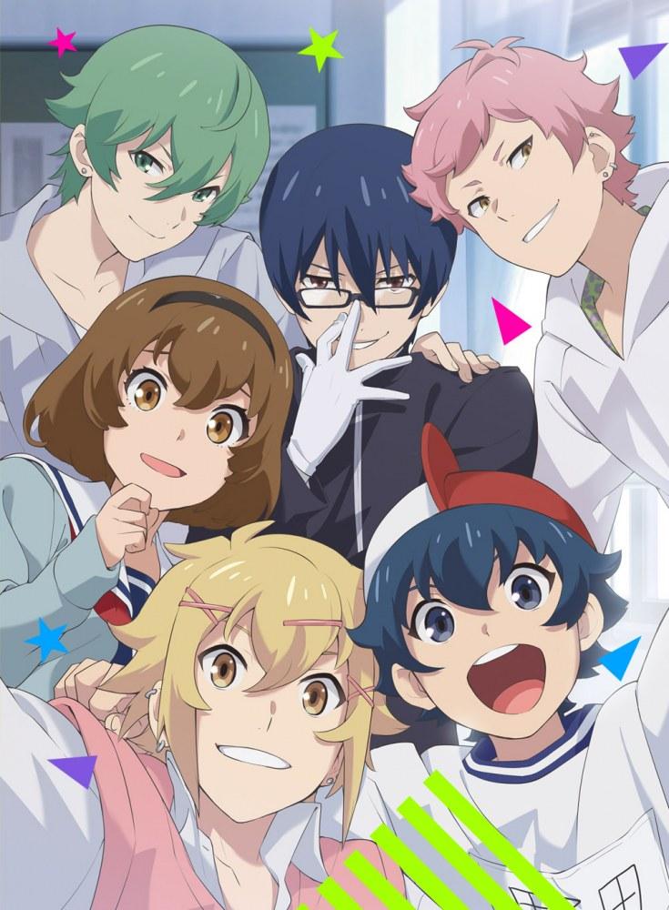 Nouveau trailer pour l'animé Chuubyou Gekihatsu Boy