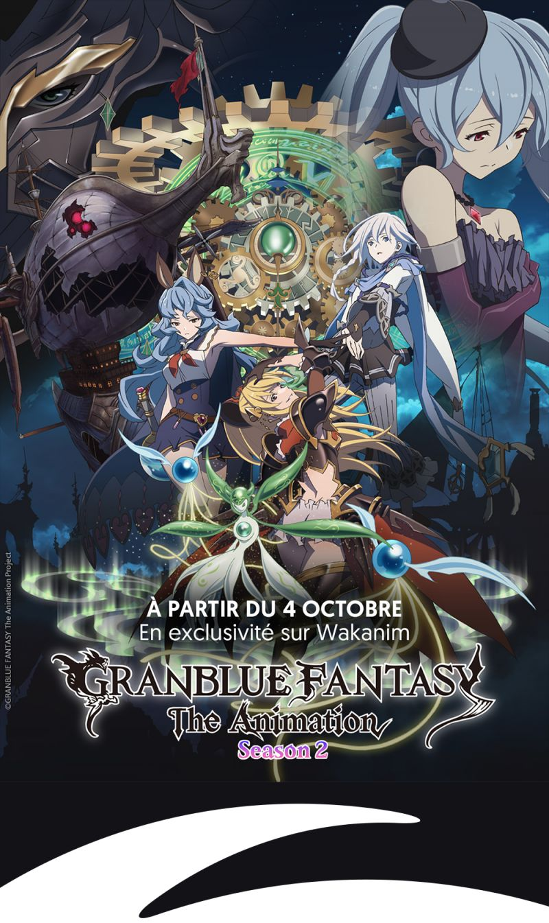 Granblue Fantasy The Animation saison 2 sur Wakanim