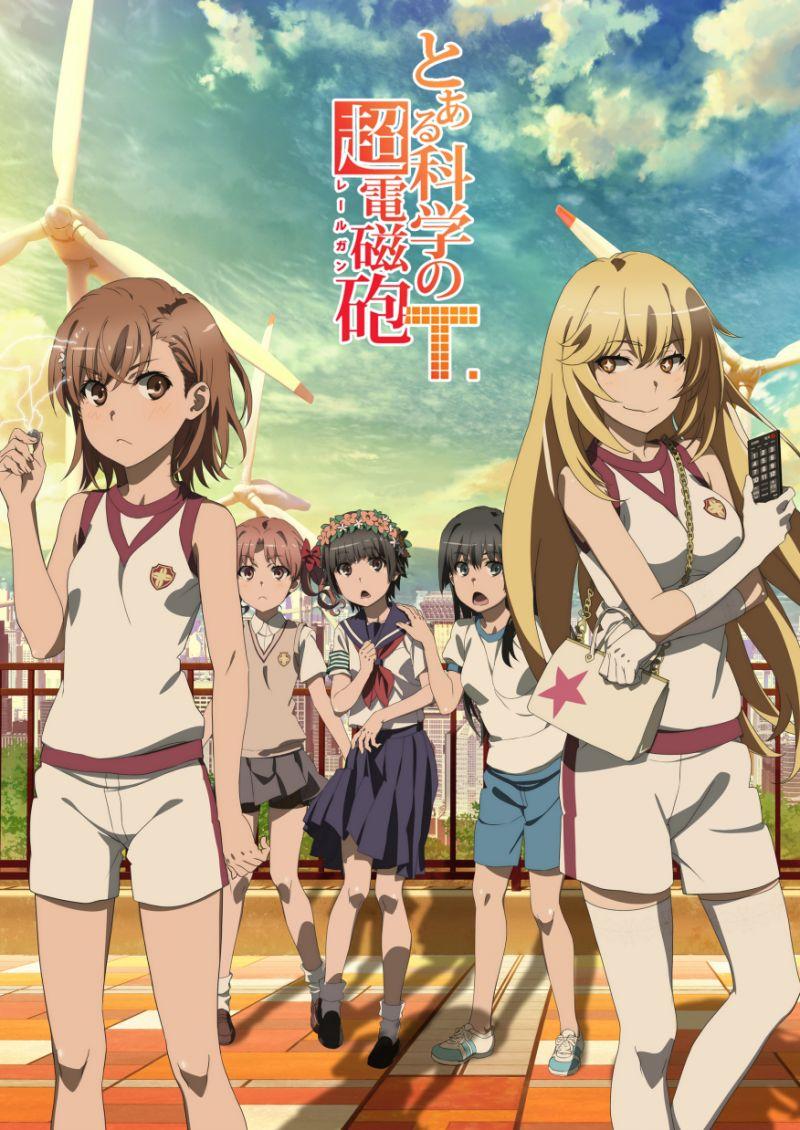 Une date et un teaser pour la saison 3 de To Aru Kagaku No Railgun