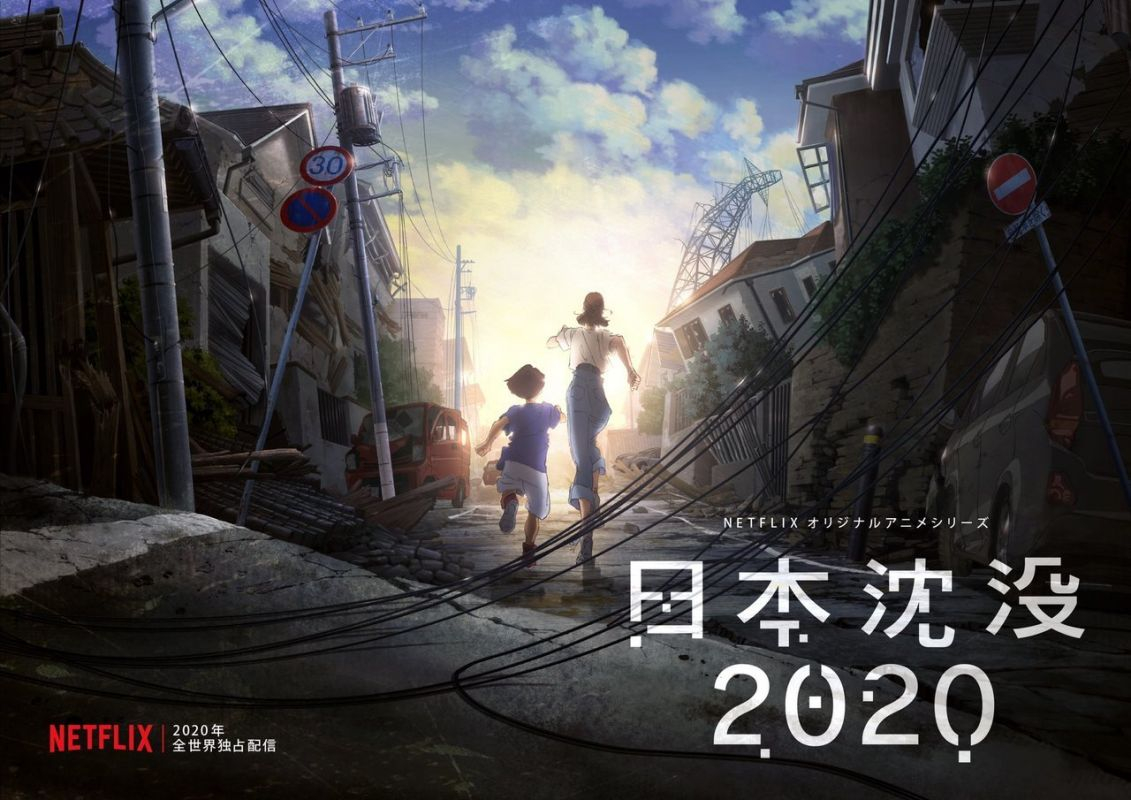 Un nouveau projet pour Masaaki Yuasa