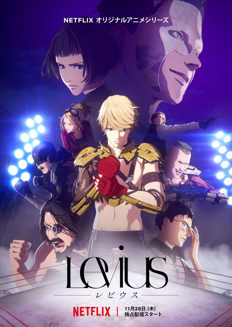 Premier teaser pour l'animé Levius