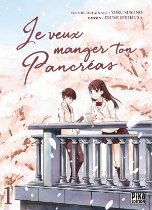 Sorties manga du 06/11/2019