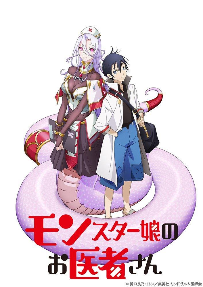 Le light novel Monster Musume Ni Oishasan adapté en animé
