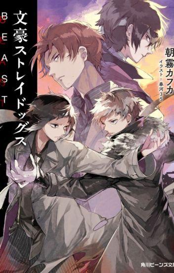 Un nouveau spin-off pour le manga Bungou Stray Dogs
