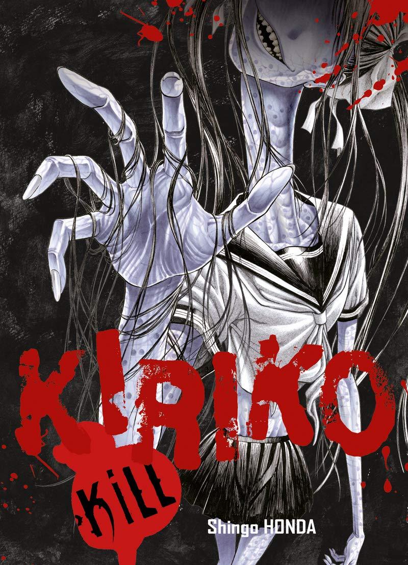 Découvrez un extrait en ligne de Kiriko Kill !