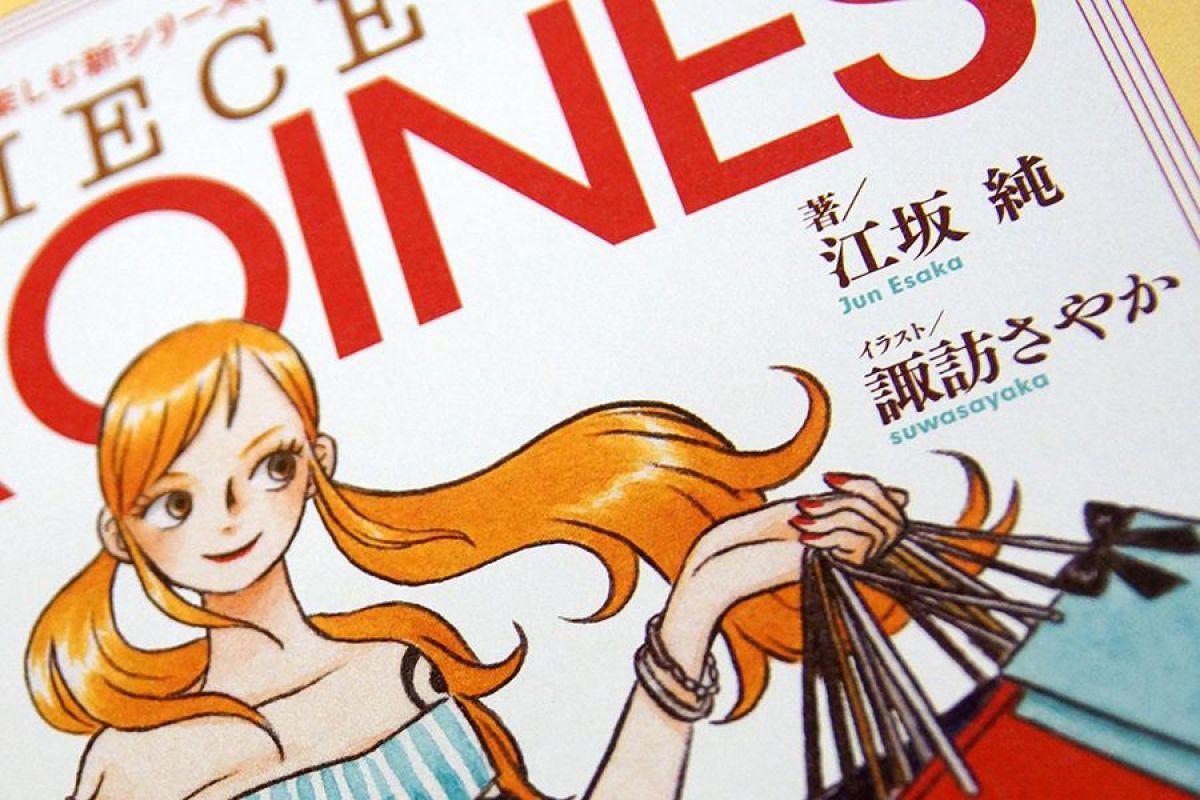 Un nouveau roman pour One Piece