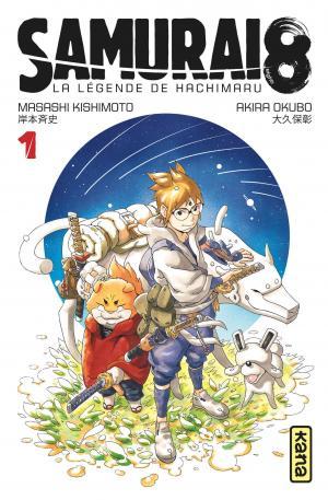 Sorties manga du 06/12/2019