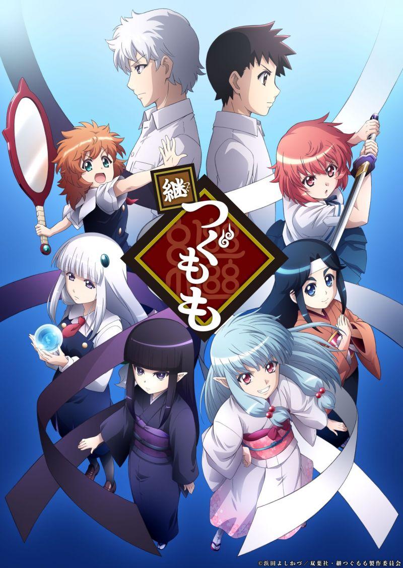Premier teaser pour la saison 2 de Tsugumomo