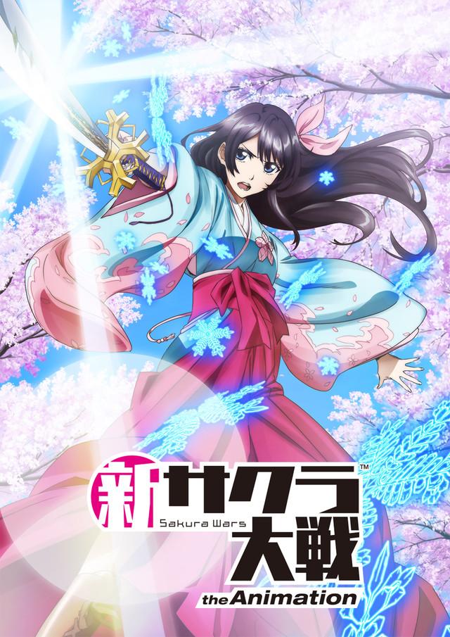 Nouveau teaser pour l'animé Sakura Wars The Animation