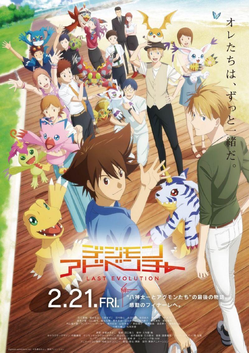 Nouveau trailer pour le film Digimon Last Evolution Kizuna