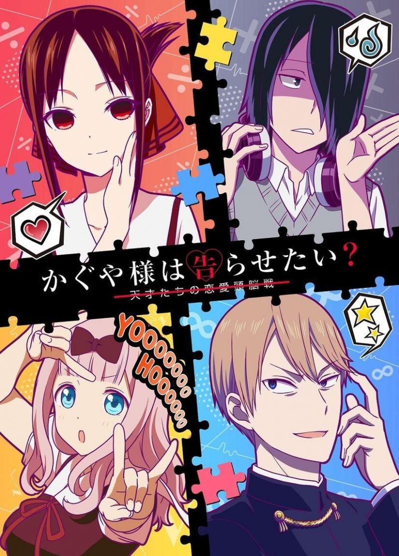 Premier teaser pour la saison 2 de Kaguya-Sama Love is War